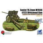 Soviet 76,2mm M1936 (F22) Divisional Gun