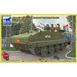 Type 63-1 (YW-531A) APC (early production)
