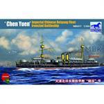 Beiyang Ironclad Battleship \'Chen Yuen\'