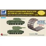 Russian 650mm Omsh Track-Link Set for KV-1/KV-2