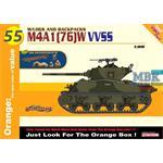 M4A1 (76)W VVSS