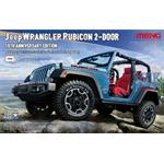 Jeep Wrangler Rubicon 2-Door