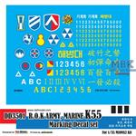 R.O.K Army, Marine K55 decal set (M109 A2)
