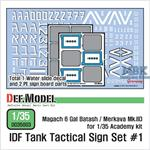 IDF Tank Tactical sign set #1