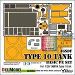 JGSDF TYPE 10 Basic PE set