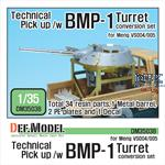Pick up /w BMP-1 Turret conversion set