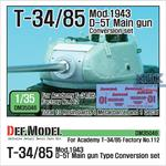 T-34/85 D-5T Main gun(Mod.43) conversion set