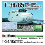 T-34/85 D-5T Main gun(Mod.44) conversion set