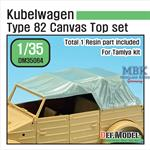 Kübelwagen Type 82 Canvas Top