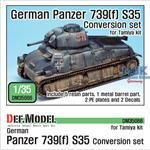 German Panzer 739(f) S35 Conversion set