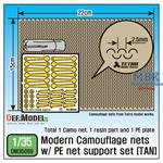 Modern Camouflage nets w/ PE support (tan)