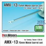 AMX-13 75mm Metal Barrel Set