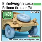 WWII Kübelwagen Balloon Tire set (3)- sagged
