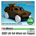 JGSDF LAV 4x4 Sagged Wheel set