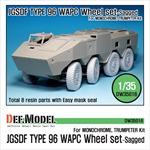 JGSDF Type 96 WAPC Sagged Wheel set