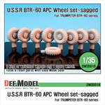 BTR-60 APC Sagged Wheel set