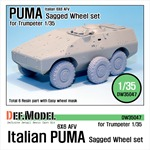 Italian PUMA 6X6 AFV Sagged Wheel set