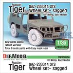 GAZ-233014 STS Tiger Sagged Wheel set