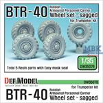 BTR-40 Russian APC Wheel set