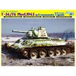 T-34/76 Mod. 1943 w/Commander Cupola - Smart Kit