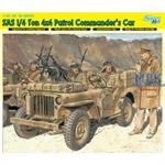 SAS ¼ Ton 4x4 Patrol Commander's Car ~ Smart Kit