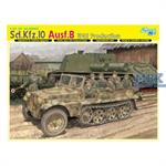 Sd.Kfz.10 Ausf.B, 1942 Production ~ Smart Kit