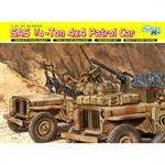SAS 1/4-Ton 4x4 Patrol Car ~ Smart Kit
