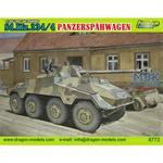 Sd.Kfz.234/4 Panzerspähwagen ~ Premium Edition