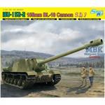 ISU-152-2 BL-10