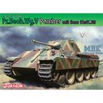 Pz. Beob. Wg V Panther w/ 5cm KwK 39/1
