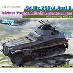 Sd.Kfz. 250/4 Ausf.A Truppenluftschutzwagen
