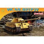 VK.45.02(P)V - Armor Pro Series