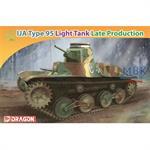 IJA Type 95