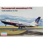 Boeing 737-200 British Airways