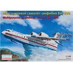 Be-200ES Emercom of Russia