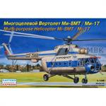 Multi-purpose Helicopter Mi-8MT / Mi-17