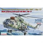 Military Multi-purpose Helicopter Mi-8MT/Mi-17