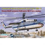 Heavy Multi-purpose Helicopter Mi-6 AEROFLOT