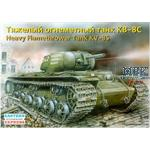 KV-8S russ. flame-thrower tank