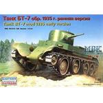 russ. light tank BT-7 (mod 1935) early