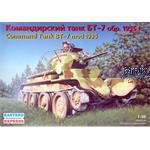 russ. command tank BT-7 (mod 1935)