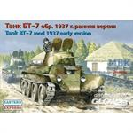 russ. light tank BT-7 (mod 1937) early