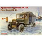 ZiS-5V russ. military truck (mod. 1942)