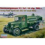 ZiS-5V BZ russ. Fuel Truck 1942