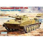 PT-76B russ. amphibious light tank