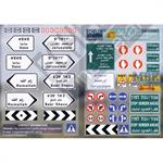 Road & Traffic Signs (IDF related)