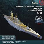 Kongo Super deluxe Set (Fujimi)