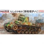 Medium Tank Type 97 \