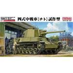 Type 4 Chi-To Prototype Version