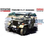 JGSDF Type 73 Light Truck Recoilless Rifle